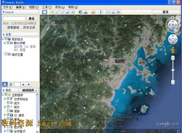 谷歌地球专业版(谷歌地球专业版)的功能: *结合卫星图片,地图,以及