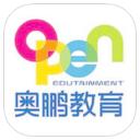 奥鹏教育苹果版