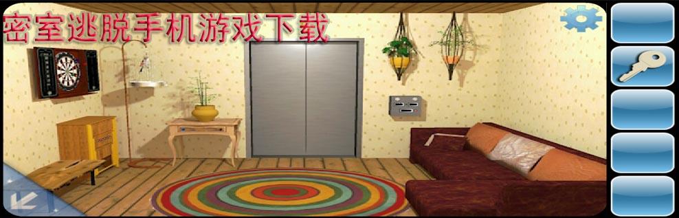 密室逃脱手机游戏下载