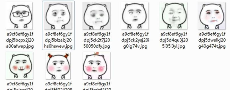可爱的小脸!在小可爱红脸蛋表情包中真的是让人喜欢的不得了啊!在这款表情包中有的表情又类似金馆长,有的又像小孩子,但是这组表情真的很萌啊,并且在小可爱红脸蛋表情包中各种的小表情,喜欢这个也可以下载做头像,只要是你喜欢的就都可以哦!
