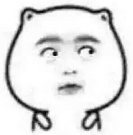 小可爱动态表情表情大全图片包下载的喵图片