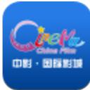 中影影票Android版(在線購票功能) v5.0.4 安卓手機版