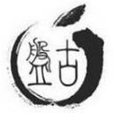 盘古双号IOS版
