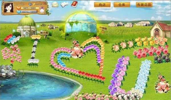 qq魔法花园小白辅助v3.63 免费版