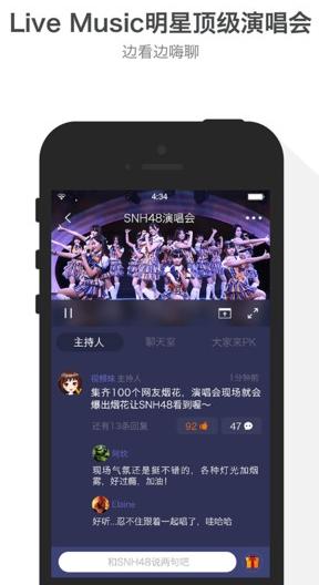 腾讯视频苹果版3