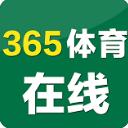 bet365體育在線IOS版