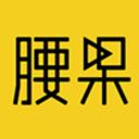 腰果直播安卓正式版(网络生活直播) v1.2.0 官方最新版