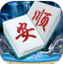 安顺捉鸡iOS正式版