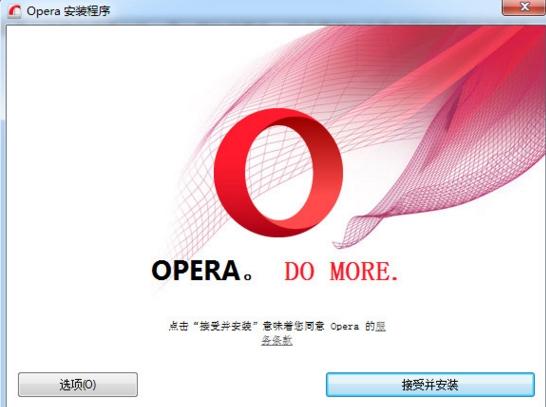 欧朋浏览器界面
