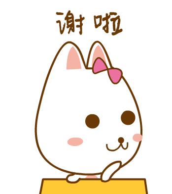 乖乖兔表情包最新版(斗图表情包) 免费版图片