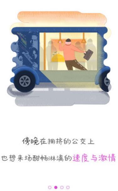 中影电影安卓官网版