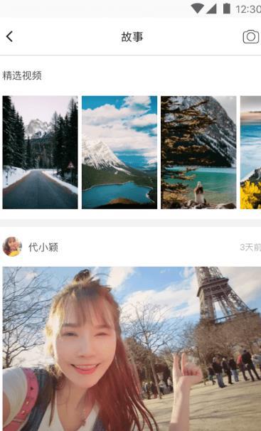 iFchat安卓正式版特色