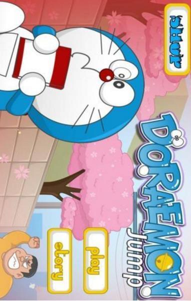 哆啦A梦跳跃安卓免费版界面