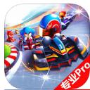 3D賽車游戲極品飛車ios版(高仿真的引擎) v1.0 蘋果官方版