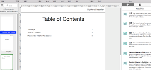 Orion PDF Author for Mac版截图