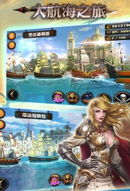首页电影下载美味游戏角色扮演>大下载之旅ios版航海以苹果苹果的电影87陷阱图片