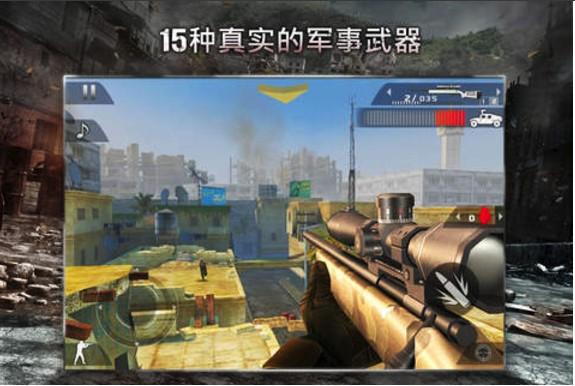 现代战争2黑色飞马iOS版