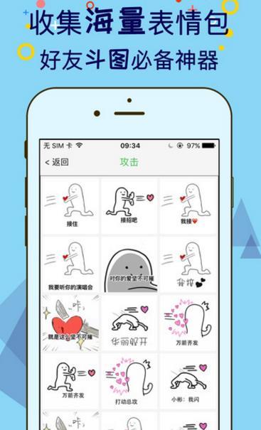 果手机版下载 GIF动态图片工厂 v2.0.0 iOS免费版 GIF动图软件