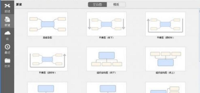 xmind8永久激活序列号工具界面