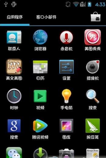 萝莉之都论坛android手机版(字体讨论网络论坛) v1.0.0 安卓版