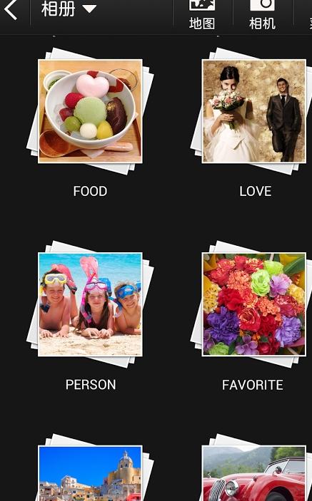 分类相机安卓版截图
