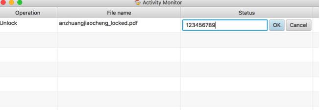 PDFKey Pro Mac版