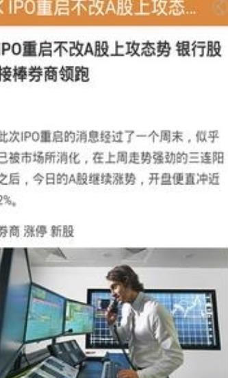 5日早新闻:春节来了!21财经APP祝您财源滚滚!