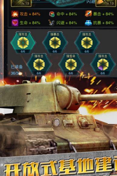 红警之战最新iPhone版