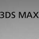 3ds Max 2018官方中文版