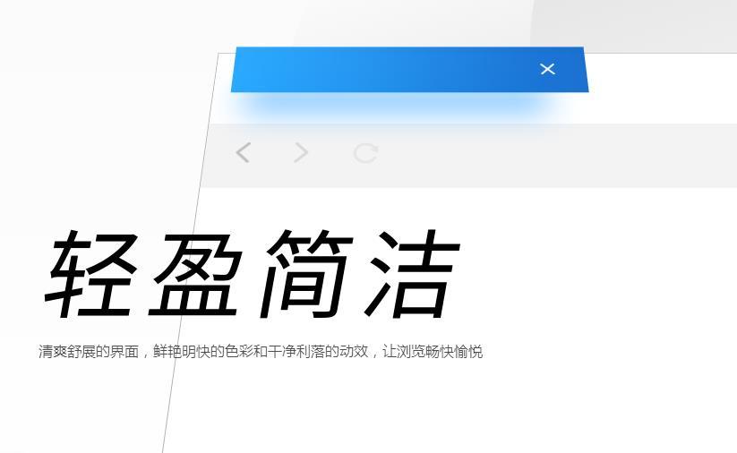 QQ浏览器电脑版2017图片