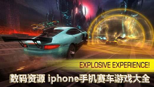 苹果赛车游戏推荐