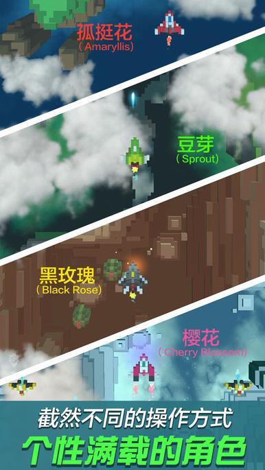 像素飞机大战ipad版下载(手机射击游戏)
