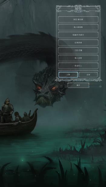 地下城堡2官方下载 地下城堡2官方ipad版下载 地牢探险 v1.0.38 最新免
