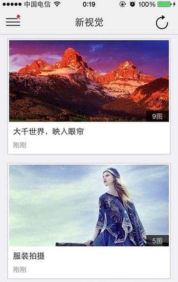 yy4410新视觉影院Android版下载 安卓影音点播 v1.2.0 手机版图片