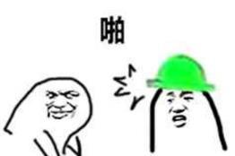 扣绿帽子印版无水表情行海星有就表情包你图片