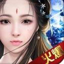 青云傳奇ipad免費版(唯美仙俠PVP巨作) v1.2.0 正式版