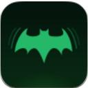 WIFI魔盒官方版app