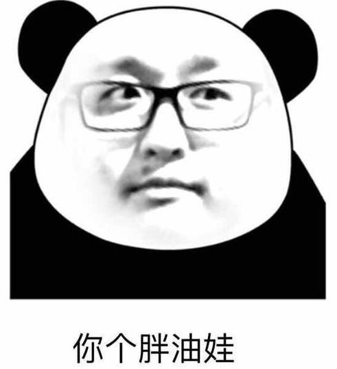 孙亚龙qq表情包最新版(斗图表情包) 高清版