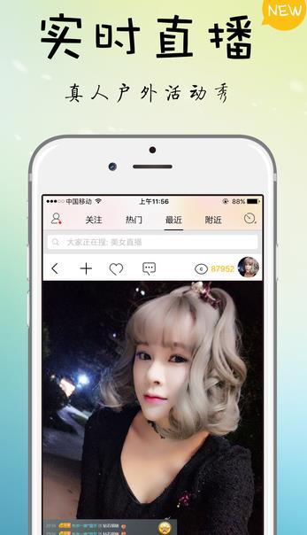 午夜手机直播_老虎直播手机午夜版(大尺度福利) v1.0.1 安卓免费版