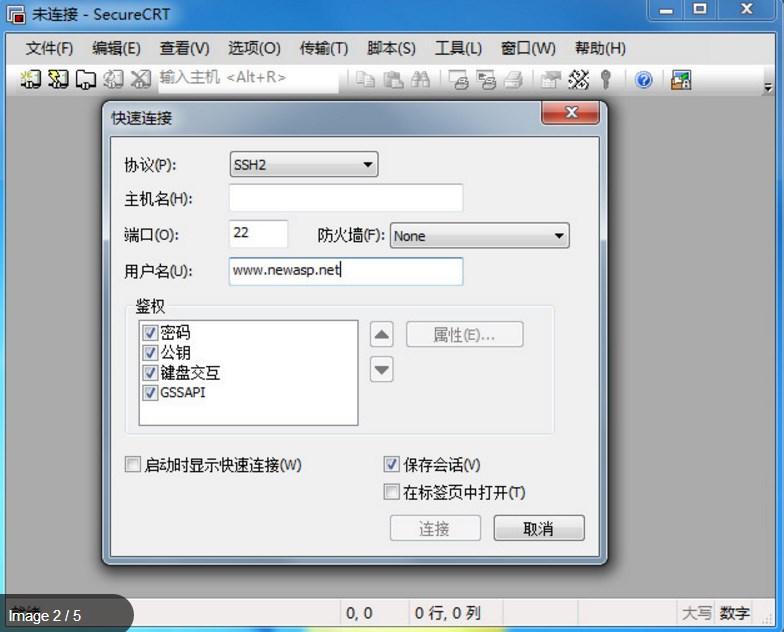 SecureCRT v8.0.4 免注册码版(SSH终端仿真程序)绿色版