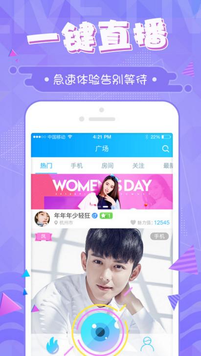 ucjizz苹果手机版银河至尊娱乐登录