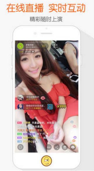 手机3gp黄色网站_乐秀直播黄房间手机版(美女主播直播软件) v1.1.4 安卓版