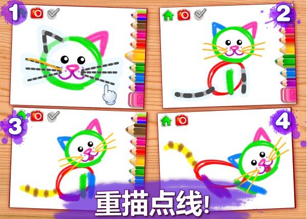 > 小孩子画画儿apk高级修改版下载  蝴蝶,青蛙,小车,刺猬.