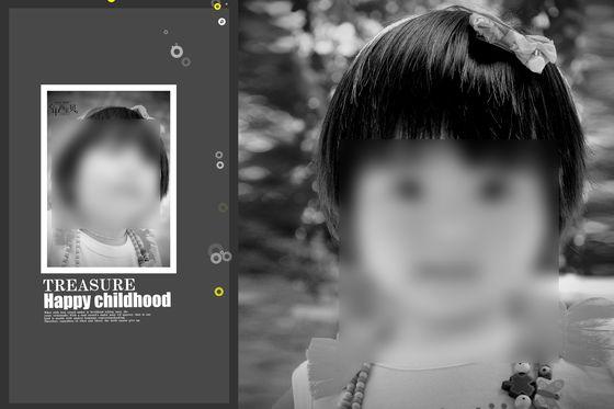 线条,泡泡和精美的艺术文字等元素所综合设计而成,隶属于 儿童摄影
