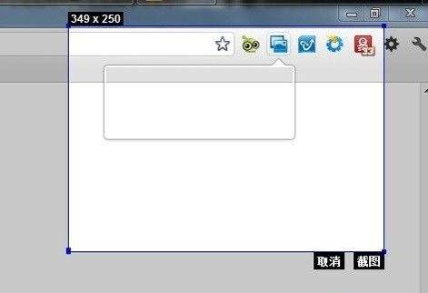 Chrome清理工具官方