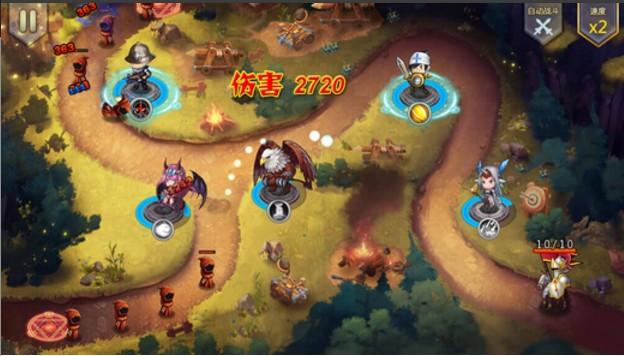 魔塔幻想ios版(苹果手机rpg游戏) v1.0 官方版