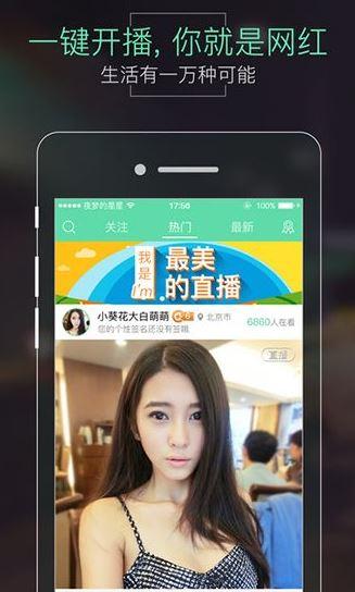 呱呱视频安卓版是呱呱视频社区为广大的用户朋友们推出的手机交友软