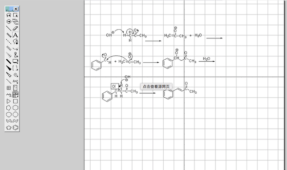 ChemDraw Pro for Mac破解版