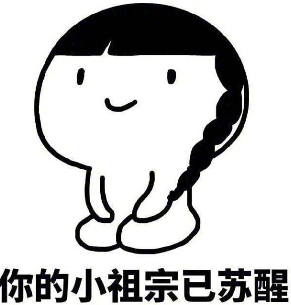 动漫 简笔画 卡通 漫画 手绘 头像 线稿 578_605