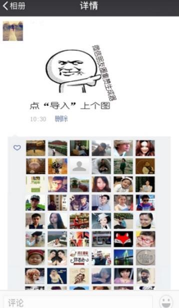 寰�淇$�硅�杞�浠�2017��璐圭���剧��